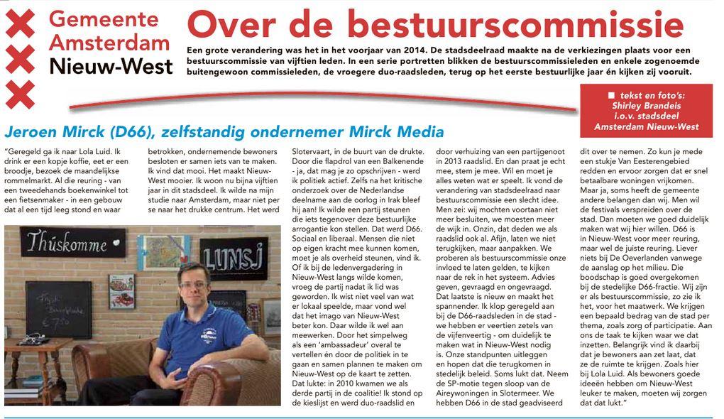 BC Mirck Westerpost