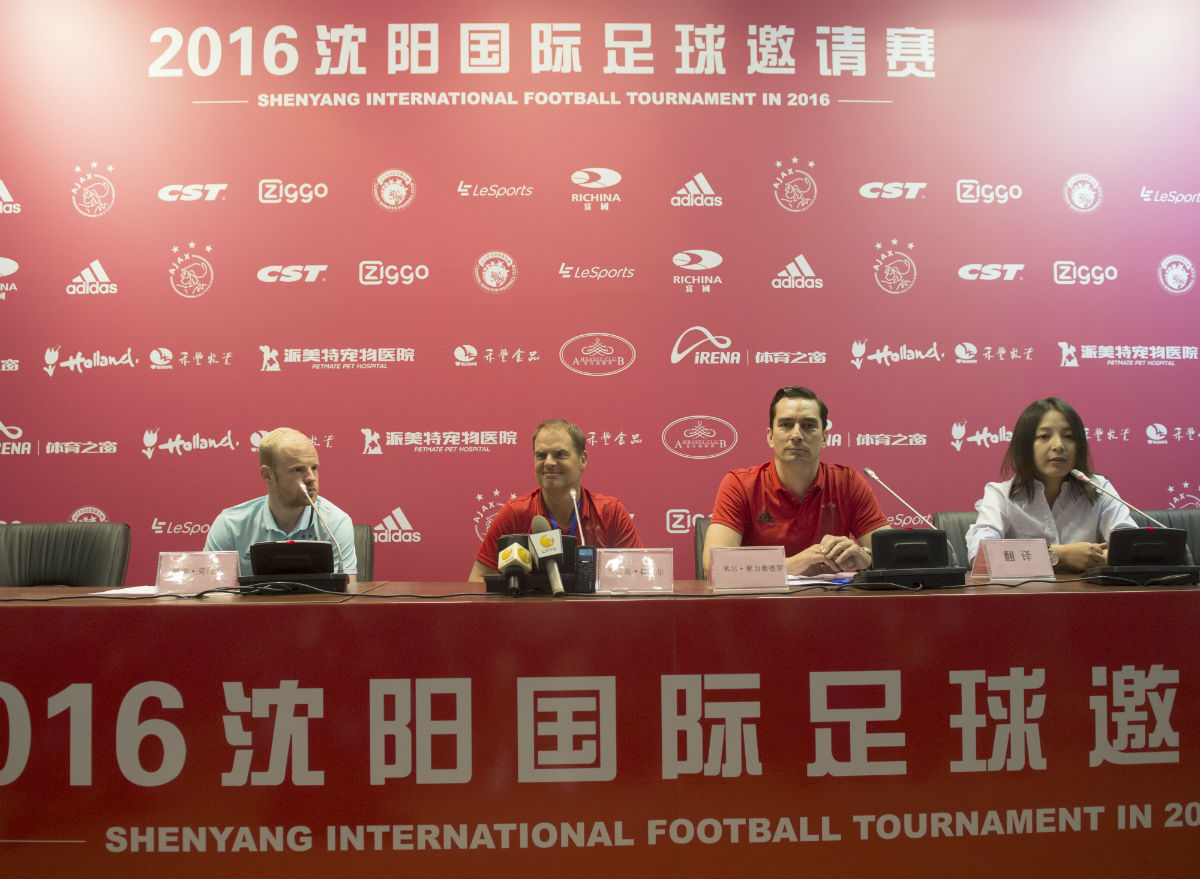 Ajax in China